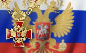 Президентские символы ∙ Президент ∙ Структура ...
