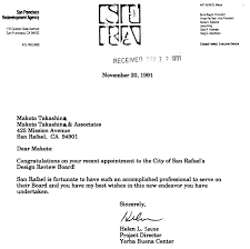 publications design review board appointment letter from milton marks senator 1991