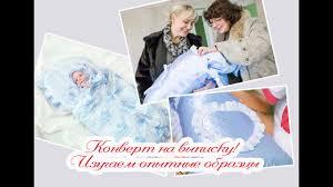 одеяло конверт сдобина для новорожденного салатовый 72 2