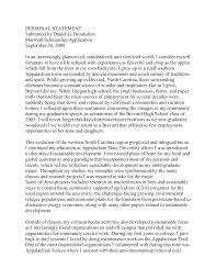 college entrance essays samples Metricer com