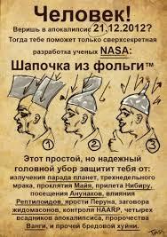 США решили демократизировать Украину. На сей раз - дотла Images?q=tbn:ANd9GcTJt8l6ohdNYe-7z1fQpGlOoWXDOw4JvQyPhiCo1C-FRuzh3CpRTw