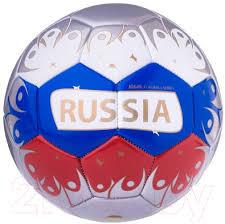 <b>Jogel Russia</b> (размер 5) Футбольный <b>мяч</b> размер 5 купить в Минске