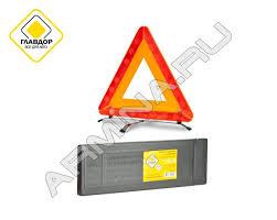 <b>Знак аварийной остановки</b> ГЛАВДОР GL-23 с оракалом, <b>широкий</b> ...