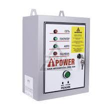 Автоматика для генераторов купить в Омске по доступной цене в ...