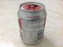 <b>Энергетический напиток</b> — Википедия