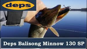 Deps Balisong <b>Minnow</b> 130 SP: лучший <b>воблер</b> на щуку всех ...
