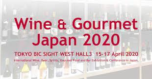 <b>Wine</b> & Gourmet Japan