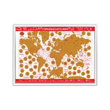 """Smart Gift"" <b>Скретч</b>-<b>карта</b> А2 59х42 см _""<b>Карта мира</b>"" Красная ..."