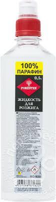 Купить <b>Жидкость для розжига Forester</b> BC-920 500мл с доставкой ...