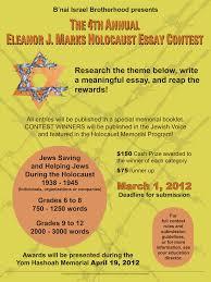 essays eleanor j marks holocaust project previous essay contest flyers