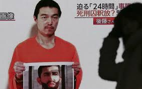 ISIL tvrdi da je pogubio i drugog japanskog taoca