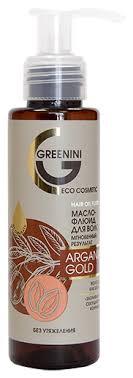 Greenini <b>Масло</b>-<b>флюид для волос</b> ARGANIA GOLD — купить по ...