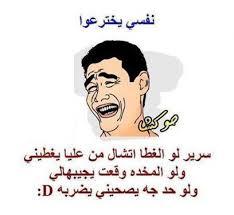 اختراع يحلم بيه جميع الجزائريين images?q=tbn:ANd9GcT