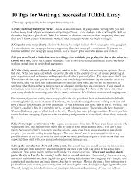 sample essay on strengths and weaknesses how to write an essay about my strengths articles about sex communication is key value fc