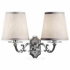 <b>Lightstar</b> Engenuo <b>779524 бра</b> с абажуром купить в Москве. Цены ...