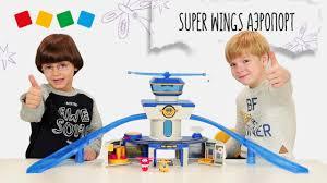 «Детский мир»: Распаковка! <b>Набор Super Wings</b> - YouTube