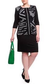 <b>Платье ФАРТ ФАВОРИТА</b> арт 5154/W16031888949 купить в ...