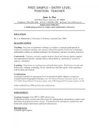 cover letter entry level resume objectives great entry level cover letter cover letter entry level resume objectives assistant example of template for administrative support educationentry