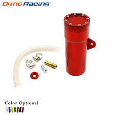 <b>New Ruckus Zoomer Coolant</b> Reservoir Can Tank With Cap Fuel ...