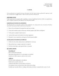 assistant manager resume retail jobs cv job description examples    job descriptions