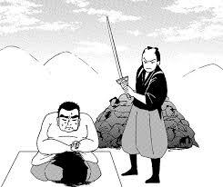 「meiji government」の画像検索結果