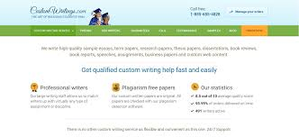 customwritings com plagiarism  customwritings com plagiarism