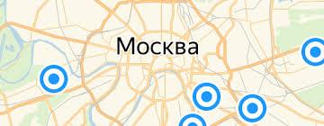 <b>Скобы для</b> мебельного <b>степлера</b> — купить на Яндекс.Маркете