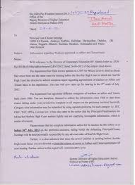 d d h e sirmour  information regarding teachers appointed on adhoc and tenure basis