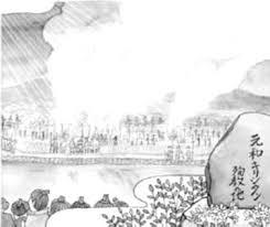 「元和の大殉教」の画像検索結果