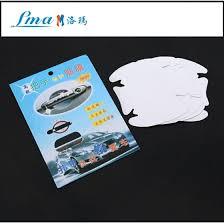 LMA Loma автомобиль <b>дверная</b> ручка <b>пленка</b> носорог кожи ...