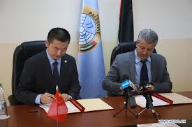 China donates 500,000 USD to buy <b>school bags for</b> Palestinian ...
