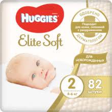 Diaper, купить по цене от 150 руб в интернет-магазине TMALL