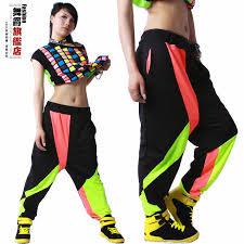 New fashion Brand Harem <b>Hip Hop</b> Dance Pants Sweatpants ...