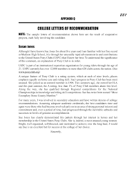 Recommendation Letter For Student Athlete Sample   Cover Letter