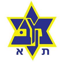 Image result for מכבי תל אביב טרבל