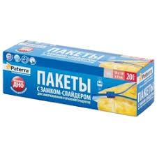 <b>Фольга</b>, бумага, пакеты — купить на Яндекс.Маркете