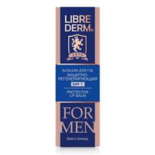FOR MEN <b>бальзам для</b> губ — Либридерм | LIBREDERM. защитно ...