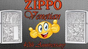 <b>Зажигалка Zippo Venetian</b> 40th Anniversary. Видео обзор. - YouTube