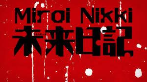 Mirai Nikki (未来日記 Diario del Futuro?) Images?q=tbn:ANd9GcTKNoNOkv8XlfmVtRHE2cTo80dGXIXImNx4Ihoil6Lu0n7SSgG1DQ