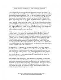 narrative essay college literacy narrative essay arts de carrer literacy narrative essay jpg literacy narrative essay arts de carrer
