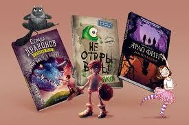 6 новых книжных серий для детей и подростков