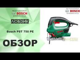 <b>Лобзик Bosch PST</b> 750 PE - YouTube