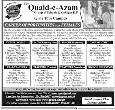 new career opportunities open in quaid e azam group of school and new career opportunities open in quaid e azam group of school and colleges 2017