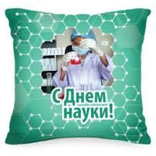 <b>Подарки физику</b> - купить <b>подарок физику</b> в Москве и России на ...
