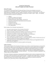 essay about strong work ethic good work ethics essay good work ethics essay get help from custom good work ethics essay good work ethics essay get help from custom