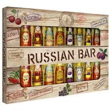 «<b>Набор шоколадных конфет</b> Русский бар, 240г» — Результаты ...