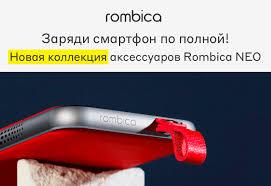 Купить <b>Зарядные устройства Red</b> Line () в интернет-магазине М ...