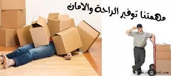 افضل شركة نقل عفش  بالمدينة المنورة عمالة فلبينية