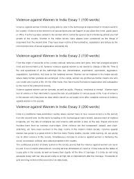 violence against women and their children docx   documentsviolence against women in india essay