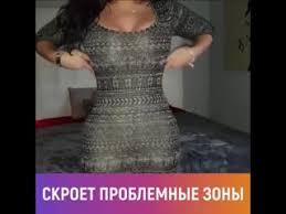 Видеозаписи Скидки   ВКонтакте
